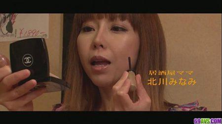 หนังโป๊ Minami Kitagawa